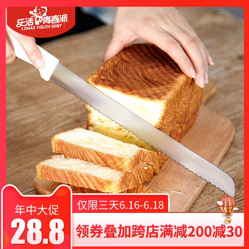 Ножи для хлеба Артикул 587709959159