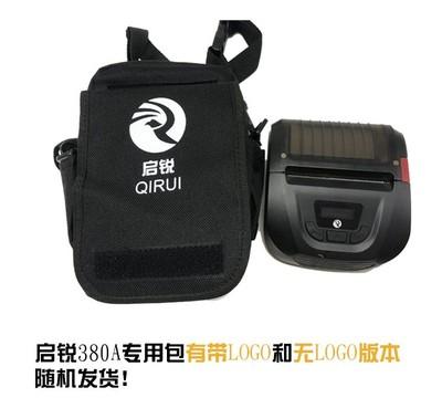 启锐汉印便携打印机背包快递员蓝牙便携式热敏电子面单打印机包包评价好不好