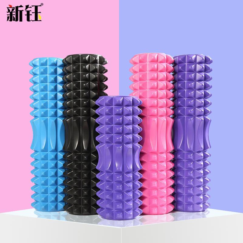 月牙瑜伽柱狼牙棒泡沫轴滚筒轮瘦腿肌肉小腿背部放松按摩健身器材