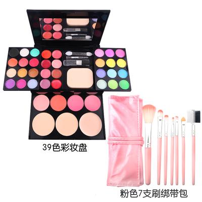 化妆品彩妆套装初学者美妆工具全套组合正品彩妆盒盘舞台淡妆裸妆