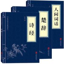 书后附诗韵举要和诗谱举要中华书局王力著诗词格律诗词常识名家谈四种正版包邮