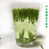 250g Shaanxi Ankang Ziyang Se-enriched Tea Green Tea Premium Hair Point Ming Qian Yin Needle-resistant Tongue 2019 New Tea