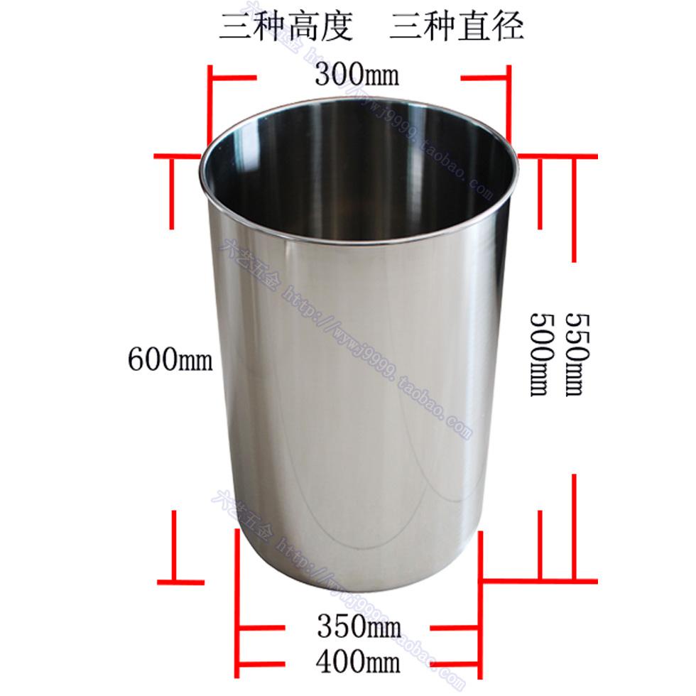 不锈钢水缸水桶加厚储水池家用圆桶储水罐家用带盖促销 304 柔美