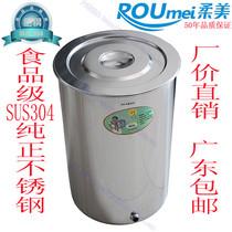 不锈钢水缸水桶加厚储水池家用圆桶储水罐家用带盖促销304柔美