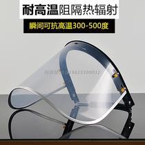 电焊面罩防粉尘劳保打磨面屏防护面俱配安全帽防飞溅防护面罩