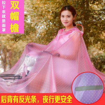 天天特价电动车单人雨衣面罩式加厚加大雨披骑行单车自行车雨衣