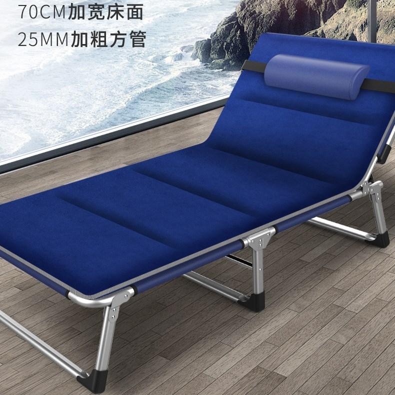 省空间睡椅折叠床单人床家用双人办公室午睡夏天成人多功能午休