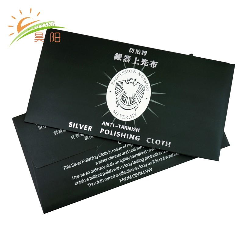 Чистящие средства для ювелирных изделий Артикул 591742140361