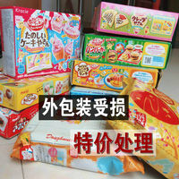 Japanese food play diy handmade candy snacks gift bag children's toy set girl
