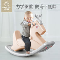 Bayi baby rocking horse plastic children rocking horse light small Trojan music 1-2 baby toys 3 years old gift