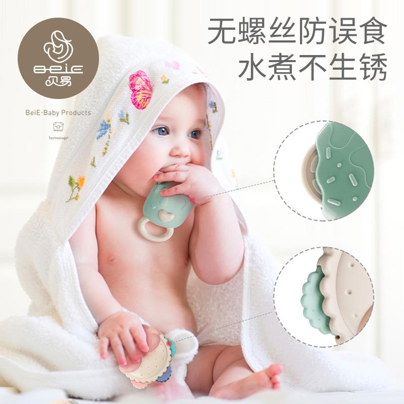 贝易婴儿玩具0-1岁新生儿宝宝益智牙胶幼儿手摇铃抓握0-3-6个月12