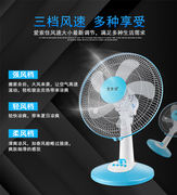 Electric fan desktop household 16 inch large table fan shaking head silent student fan floor fan timing page fan