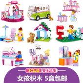 兼容乐高积木女孩子拼装儿童组装益智玩具女童3-4-6-7周岁礼物