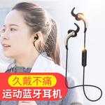 原裝小米MIX Max小米6 紅米4X 4A 迷你無線藍牙耳機耳塞掛耳式4.1