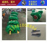 Spot: Taixing Tailong Taixing Reducer ZQ500-48.57-1 High Speed ​​Shaft Gear Accessories