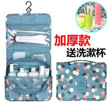 大容量男女士出差旅游旅行防水洗漱包梳洗包洗漱用品收纳袋化妆包