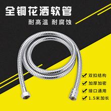 防爆双扣弹簧管1.5m2m淋浴花洒软管 不锈钢热水器沐浴管