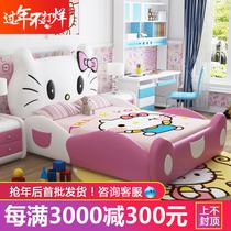 儿童床女孩公主床1.5小床欧式粉红色创意卡通单人床hello kitty床