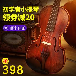 亨德尔手工实木儿童初学者专业级高档小提琴成人男女考级演奏提琴