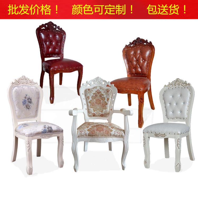 美式白色实木椅