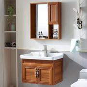 60cm简约小户型浴室柜镜柜组合卫生间洗漱台洗脸盆池碳纤维浴室柜