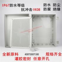 4kw室内配电箱水泵气泵真空泵电接点压力表自动恒压控制箱定做