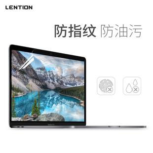 2017新款macbook pro13寸屏幕膜高清touch bar15寸苹果笔记本贴膜