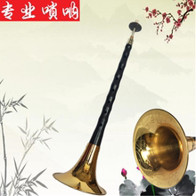 Performing high-quality ebony suona instrument with large G A, B C D E and small F mode complete trumpet