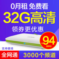 Blue Asahi Q3 network TV set-top box home Andrews full Netcom HD wifi wireless TV box
