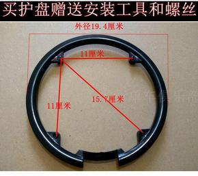 自行车44T牙盘护罩美利达公爵600护盘山地车护链罩护盘罩防尘罩