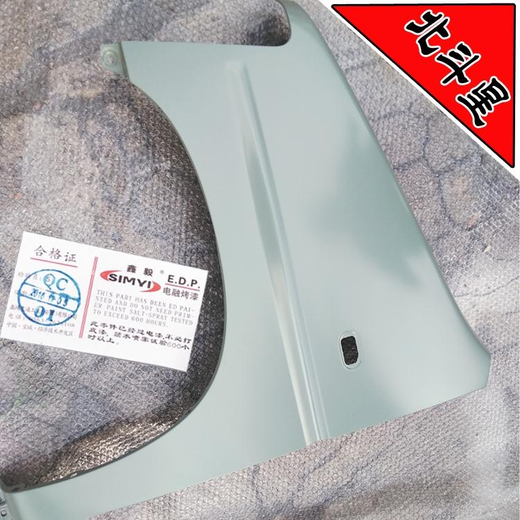 昌河铃木北斗星7140/K14B/6350前翼子板 分左右 叶子板 原装配件
