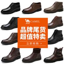 特卖 骆驼男鞋 男士真皮高帮商务休闲皮靴系带复古厚底保暖短靴子