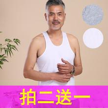 夏季宽松爸爸全棉跨栏吸汗吊带衫 纯棉背心老人老头衫 中老年人男士