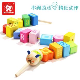特宝儿串串珠儿童玩具积木穿珠子一岁宝宝玩具益智1 2岁穿绳早教
