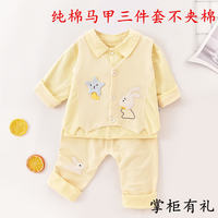 Baby spring and autumn double cloth set men and women baby cotton cardigan thin coat jacket newborn out clothes