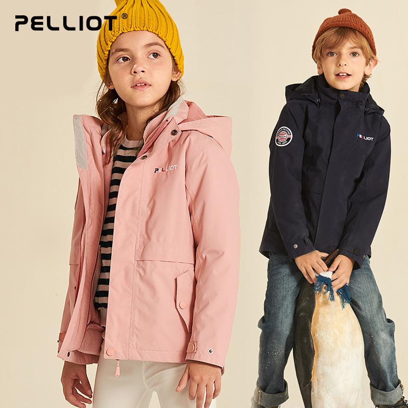 伯希和儿童冲锋衣男童女童户外三合一滑雪服童装中大童可拆卸外套