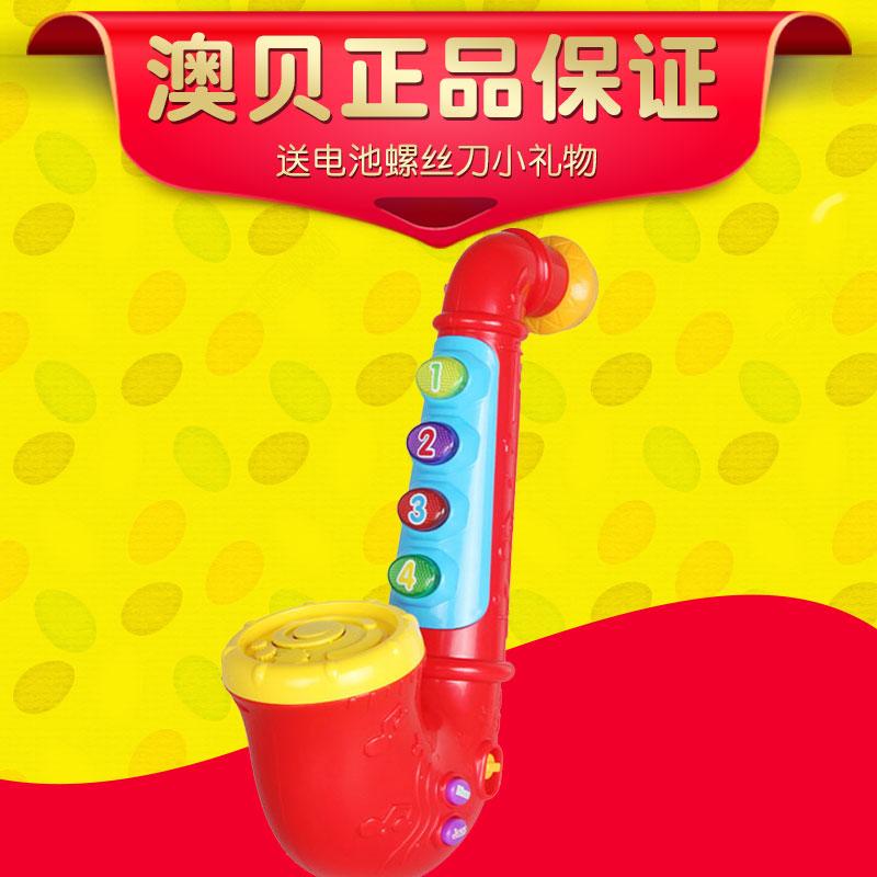 宝宝电子乐器