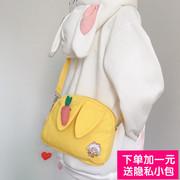 ins日系少女可爱萌兔耳朵小包包零钱包帆布斜挎包单肩学生小挎包