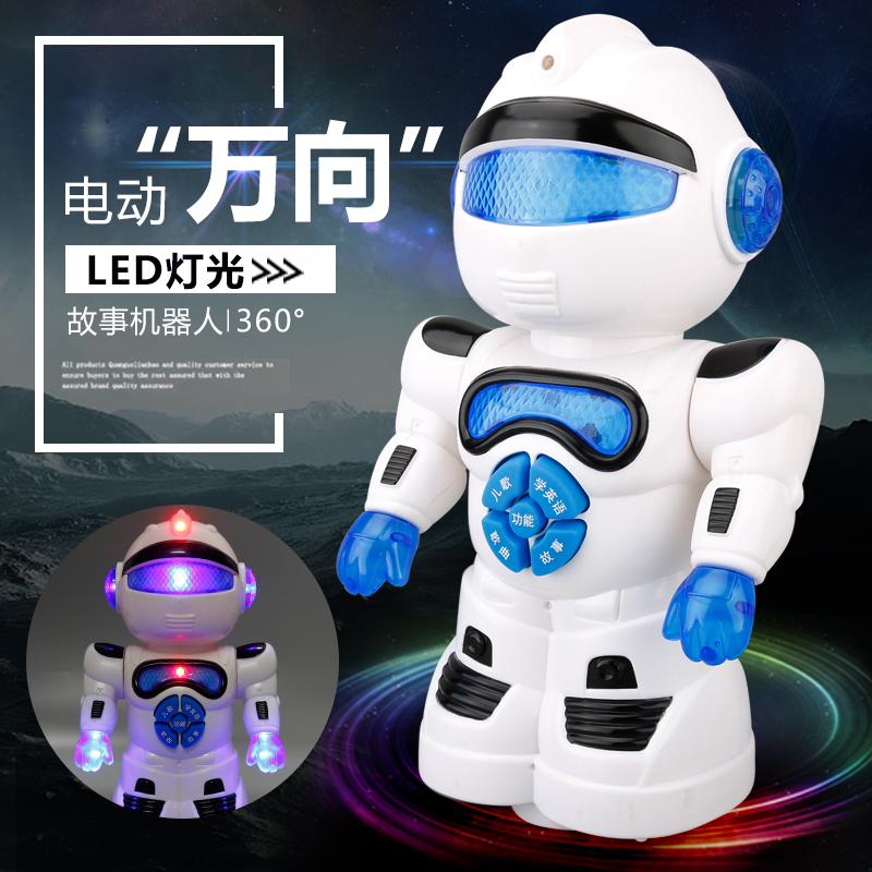 Early Learning Intelligent Robot Educational Toys Smart Dialogue Charging Live Boys Birthday Gift