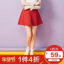 阿依莲2017秋装新款时尚百搭女短裙红色拼接短裙A字裙单裙