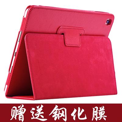 9.7寸ipad5 Air2保护套A1566苹果5代爱派7平板电脑6外壳a1474支架是什么档次