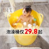大号儿童洗澡桶加厚塑料宝宝沐浴桶婴儿洗澡浴盆收纳泡澡桶可坐