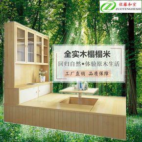 榻榻米定制整体上海全屋日式和室衣柜实木家具订制免费测量安装