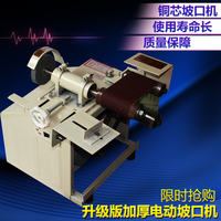 Grinding machine beveling machine stainless steel multi-function electric stair handrail small breaking machine square steel tube copper motor