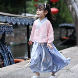 Children's Long Sleeve Hanfu Chinese Style Costume Super Fairy Dress Girl Princess Dress Retro Tang suit Set Girl Autumn