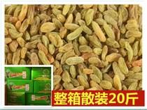 新疆吐鲁番无核白绿葡萄干绿宝石新疆特产无籽白葡萄斤2实发