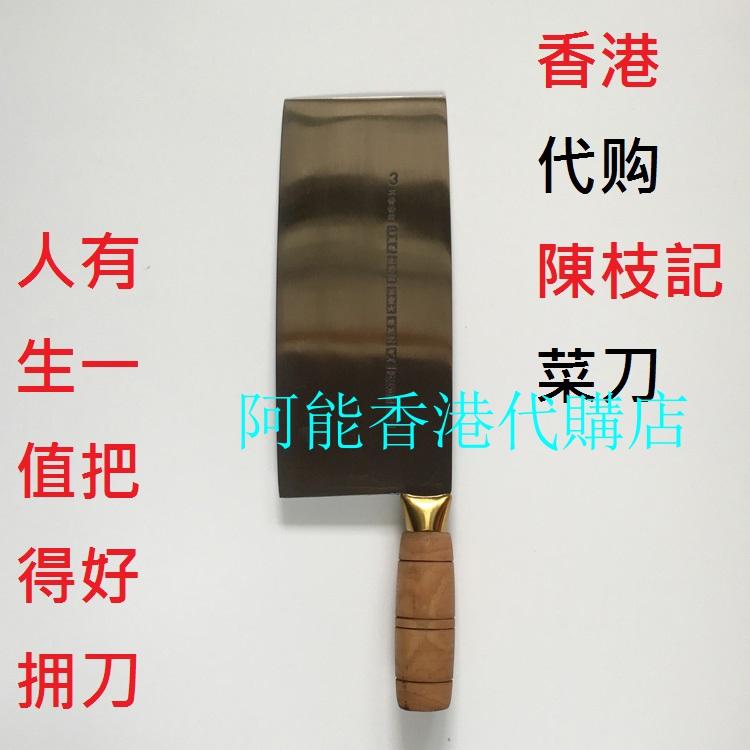 Кухонные ножи для измельчения продуктов Артикул 538145524329