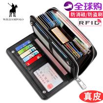 个姓小卡包男士女式韩国卡套多卡位小巧名片夹超薄迷你可爱卡片包