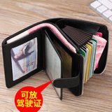 Emperor Paul leather multi-card men's card bag multi-function zipper wallet men's card package driver's license holster