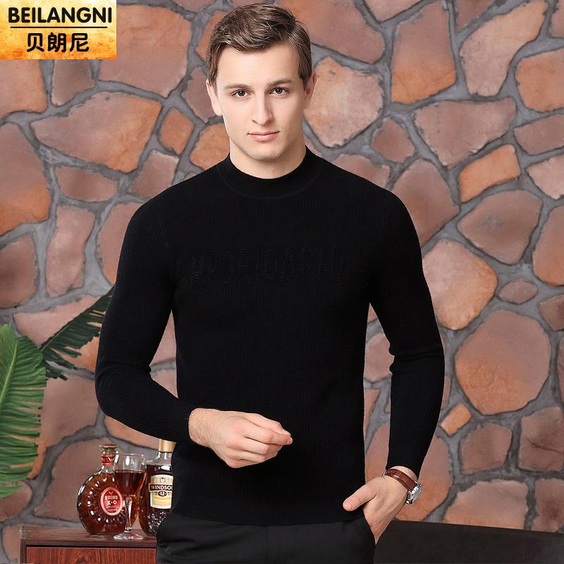2018新款中青年男士春秋薄款长袖套头半高领休闲男装纯羊毛针织衫